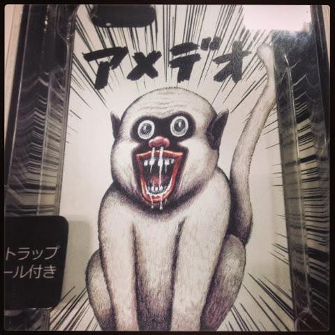 漫☆画太郎が描いた「母をたずねて三千里」アメデオのiPhone5ケース