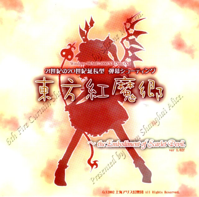 [link] Full offical game: Touhou 1-14.3 Th06eosdcover
