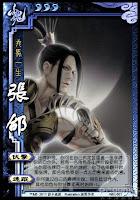 Zhang He 8