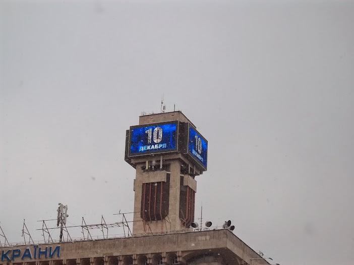 """Вече в Виннице """"проголосовало"""" за отставку губернатора - Цензор.НЕТ 8770"""