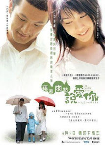 Về Với Anh - Be With You poster