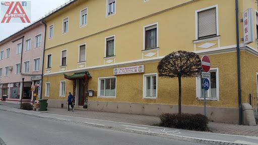 China-Restaurant Zur Sonne, Schmiedgasse 27, 8430 Leibnitz, Österreich, Asiatisches Restaurant, state Steiermark