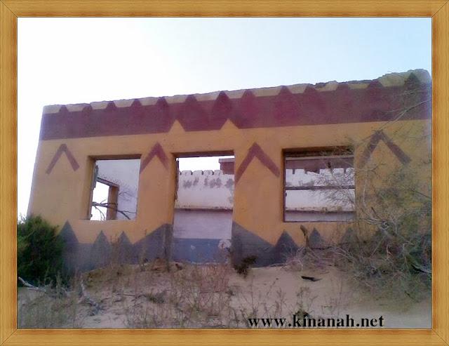 مواطن قبيلة الشقفة (الشقيفي الكناني) الماضي t8197-33.jpeg