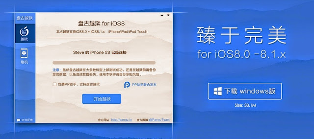 How to download jailbreak ios8 - ios8.1