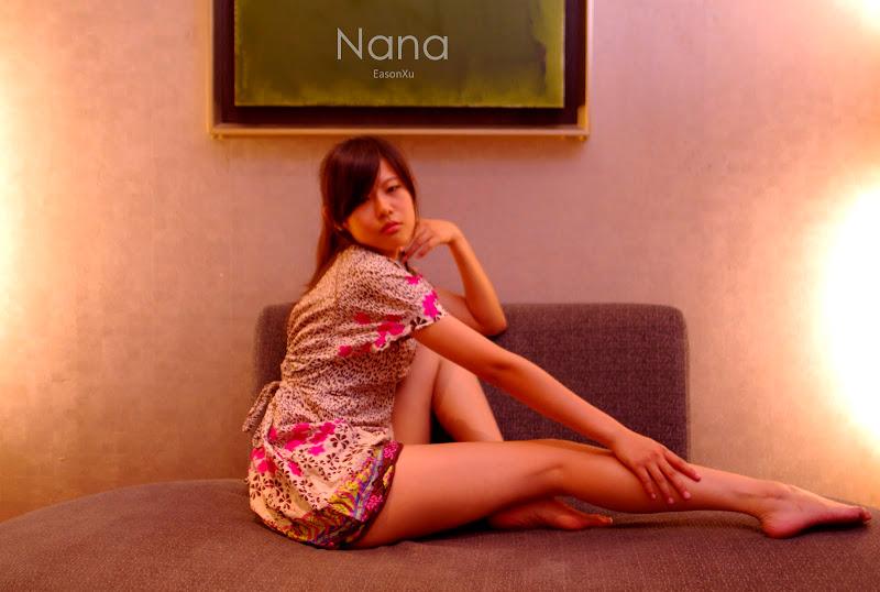 vergessen  ::  Nana 旅拍