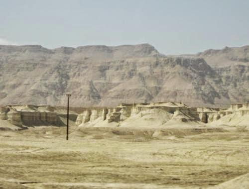 Alleged Sodom And Gomorrah Found