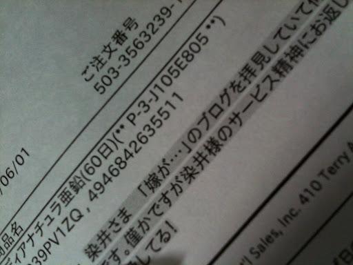 C4CE1CC1-A4D5-47C4-8452-B29AE863FA1C.JPG