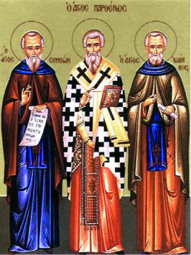 Venerable Simeon And John Of Emessa Fools For Christ