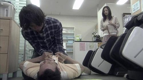 Itsuka Hi no Ataru Basho de