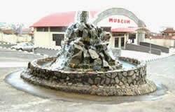 Olumo rock museum