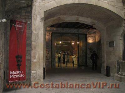 Barcelona, Cataluna, Каталония, Барселона, достопримечательности Барселоны, недвижимость в Испании, CostablancaVIP