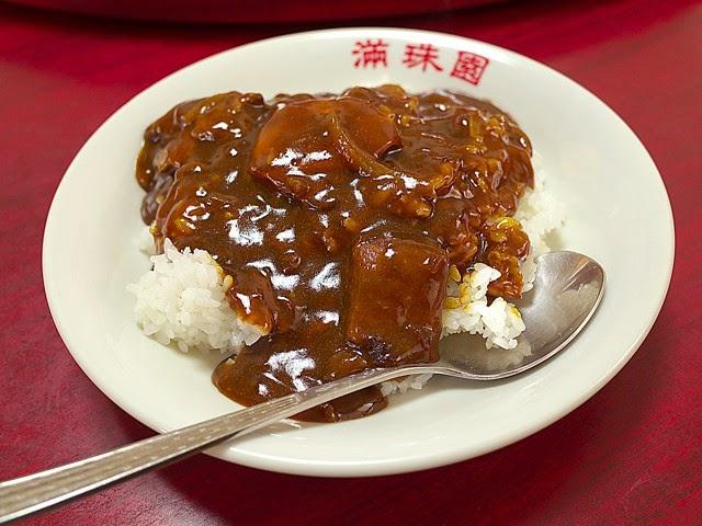 牛バラ肉カレーご飯