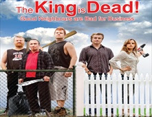 فيلم The King Is Dead