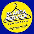 Blanko C