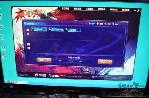 Tencent Games phát hành Kritika Online tại Trung Quốc 1