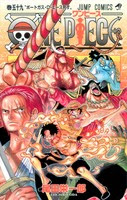 One Piece tomo 59 descargar