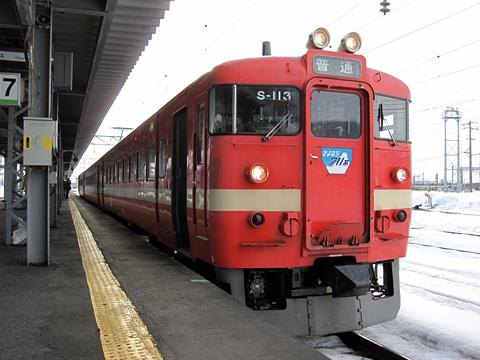 JR北海道 711-213 岩見沢駅にて