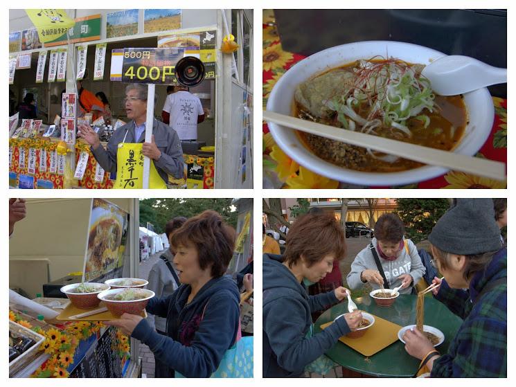 黒竜味噌麺、愛しちゃうかも~♪