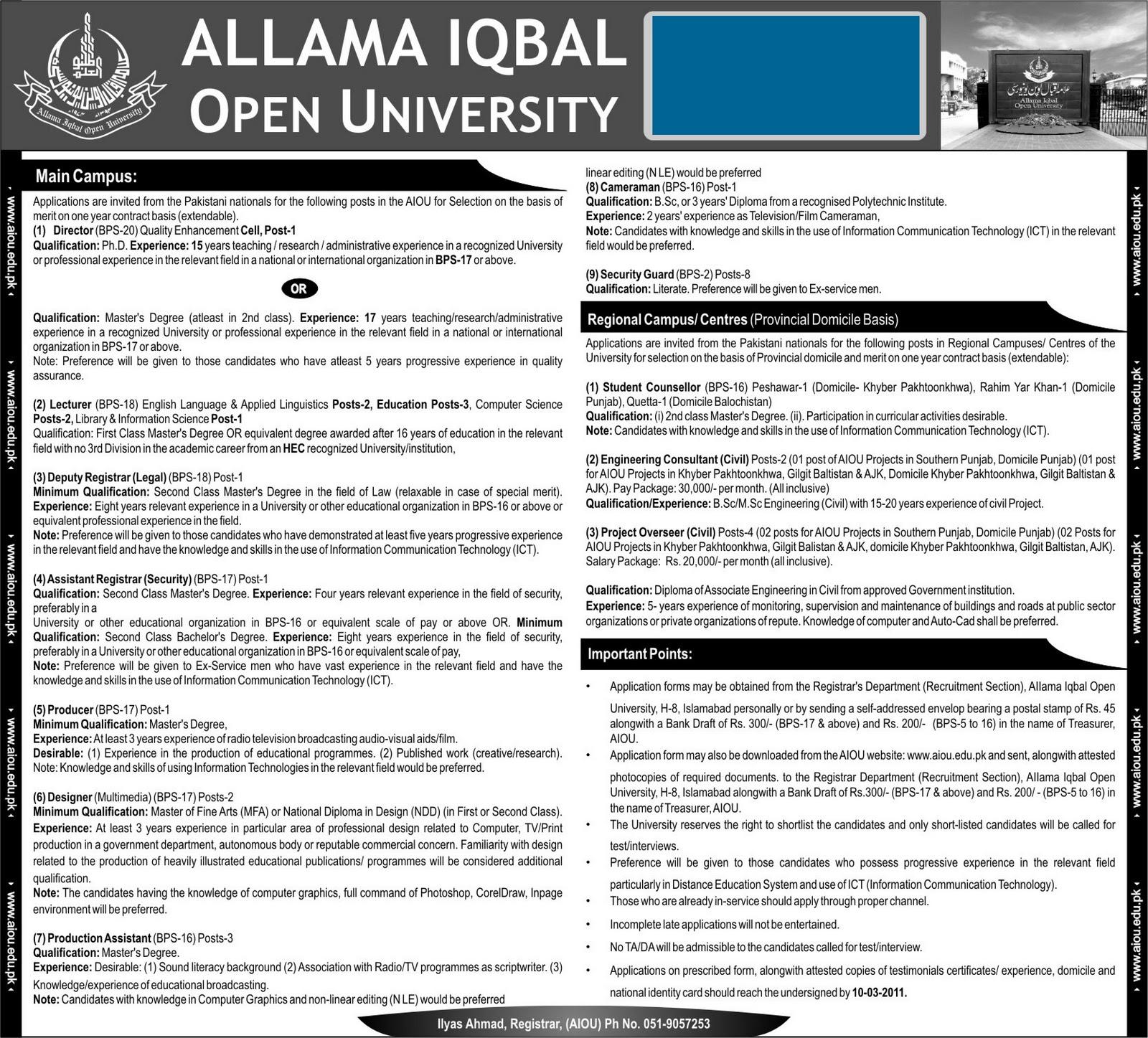 Allama iqbal open university tutor search