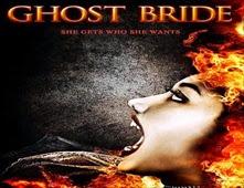 فلم Ghost Bride 2013 مترجم