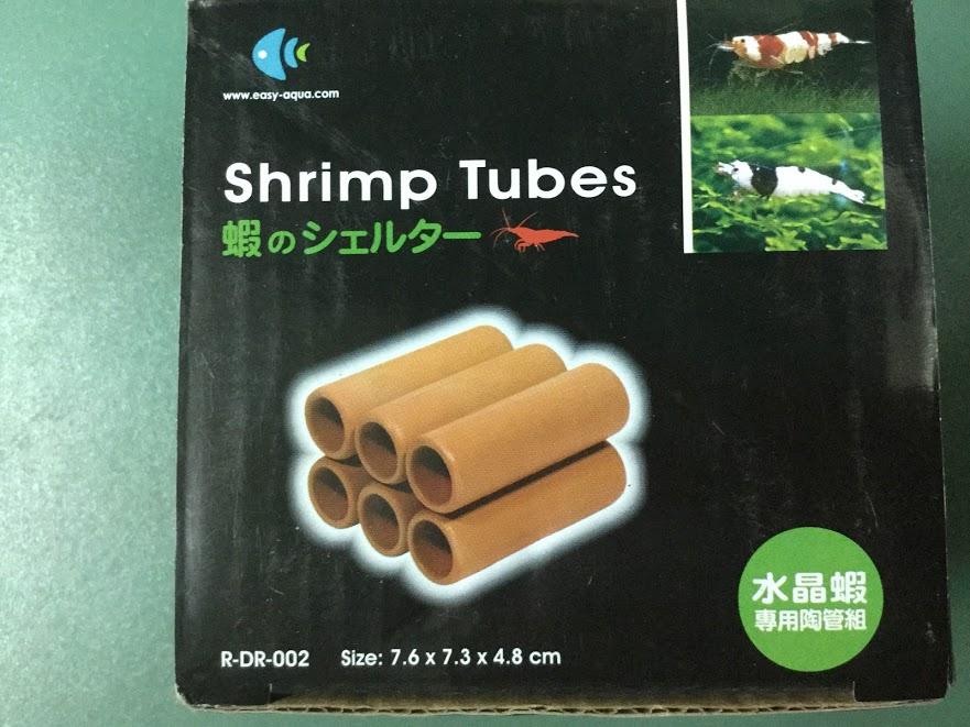đồ chơi cá tép hồ thủy sinh - hang trú ẩn cá tép dạng ống màu vàng