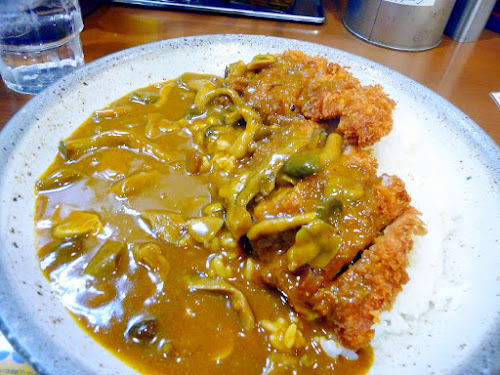 Japanese Curry, this one is from Coco Curry House