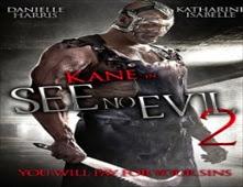 مشاهدة فيلم See No Evil 2 مترجم اون لاين
