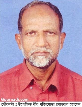 freedom fighter sohrab hossain