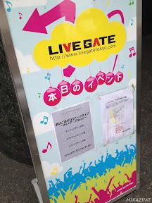 あゆごま感謝祭『あゆごま82Cafeトークライブ ~ さんくす☆82mates ~』
