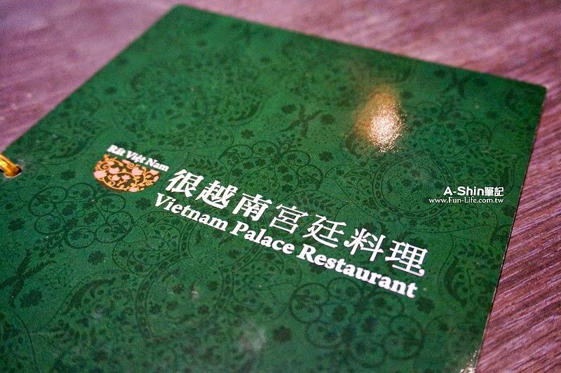 DSC00758 - 【熱血採訪】很越南宮廷料理|台中異國料理哪邊找?這間很越南宮廷料理值得一試,越南料理酸辣令人回味,推薦咖哩雞肉火鍋。