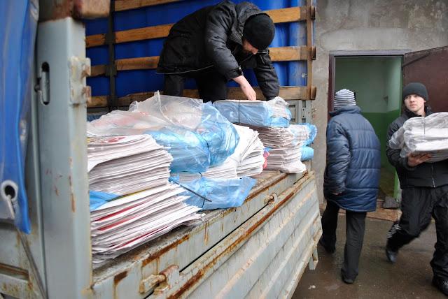 В декабре - выборы депутатов в Гос Думу. - Страница 5 _DSC0368