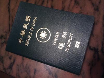 為了這次旅行重申請的護照