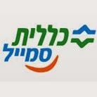 כללית סמייל, 225 1, Yeruham, 80500, Israel