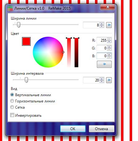 Paint Net Руководство На Русском Языке - фото 11