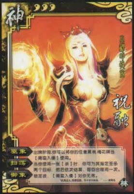 God Zhu Rong 2