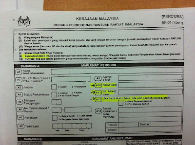 Beware of Fake RM 500 BR1M Form