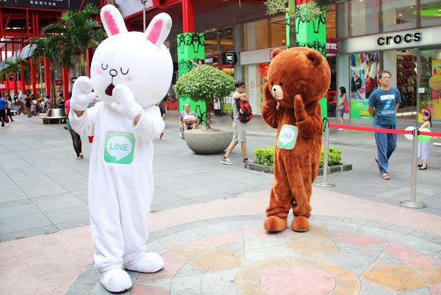 LINE GAME 遊戲體驗屋 熊大 兔兔