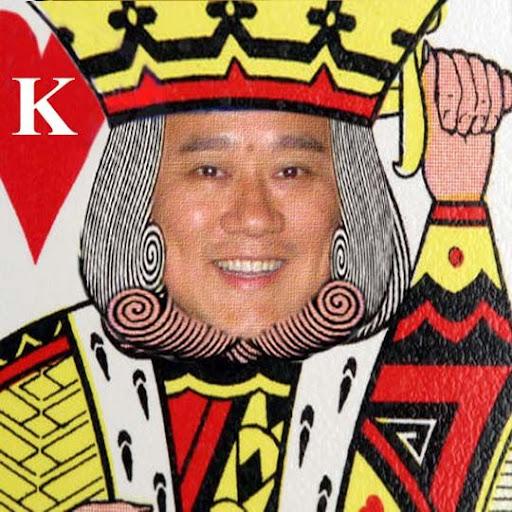 Karl Lin