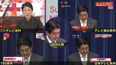 フジテレビ、真っ先に安倍内閣総理大臣記者会見の放送を中断