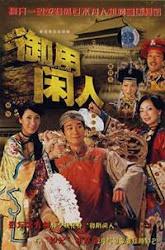 The Princes Shadow  - Bóng vua
