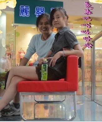 Zhen Yu Photo 21