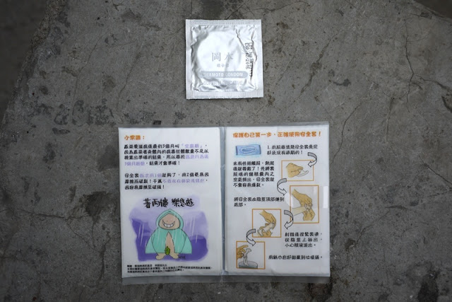 Inside of HIV/AIDS tissues handed out in Zhuhai, China including a condom and directions for use