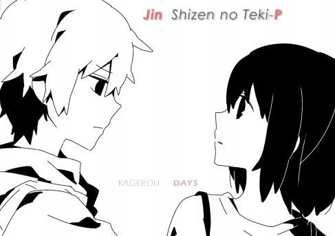 2012 08 03 162402 Majalah Anime Indonesia ~ AMH Magz Kaskus Volume 9