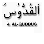 4.Al Quddus