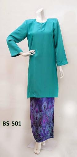 Baju Raya 2014 baju kurung moden turqoise murah online
