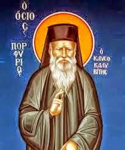 What Saint Porphyrios Of Kavsokalyva Said About Old Calendarism