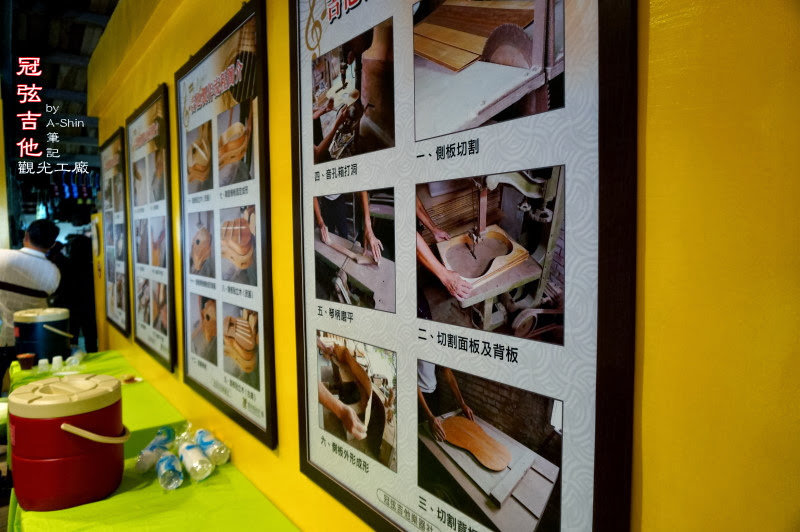 手工吉他步驟教學圖示-冠弦吉他觀光工廠