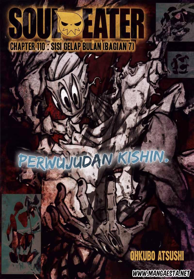 Dilarang COPAS - situs resmi www.mangacanblog.com - Komik soul eater 110 111 Indonesia soul eater 110 Terbaru 0|Baca Manga Komik Indonesia|Mangacan