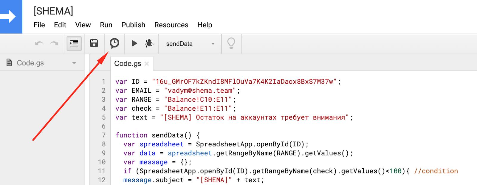 Как установить таймер для отработки скрипта в Google Sheets / SHEMA