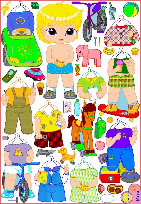картинки бумажных кукол с одеждой для вырезания семья хорошее домашнее